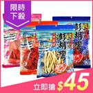 台灣地方小吃特產!海味岩燒系列! 泡茶、追劇、下午茶、下酒菜 必備解饞零嘴!