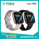 (送Fitbit帆布袋 )送完為止!! 錶帶可加購 Fitbit 更新App的功能 血氧濃度指標偵測