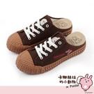 P助&粉紅兔兔復古又甜美 圓潤可愛的變色餅乾穆勒鞋 內增高近4cm身型更窈窕修長