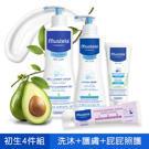 保護嬰兒及孩童嬌嫩肌研發清潔護膚 蘊含專利天然活性成份酪梨複合活源醣 增強屏障功能保護肌底活源