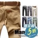 ManStyle潮流嚴選【01G1422】皮標口袋立體修身剪裁窄管直筒素面長褲