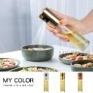 身形一體成型,平滑的瓶身,均勻安全的噴嘴,能控製用量,大大減低油量。