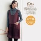 材質:棉絨材質 冬季保暖 質感極佳 尺寸:S/M/L