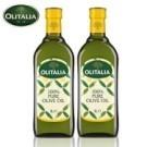 奧利塔知名大廠牌油品
