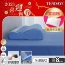 *太空科技減壓記憶枕 *雙色冰湖藍麂皮布設計 *C型人體工學弧度,護頭頸肩 *減壓、舒適、無毒