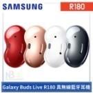 創新造型耳塞式耳機 主動式降噪(ANC) BIXBY語音喚醒