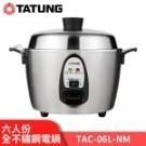 加熱均勻,自動保溫 煮飯/粥、蒸、滷、燉多用途 雙重被覆電源線,雙重安全保護