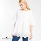 精緻的繡花面料 , 棉感材質搭配寬版設計 , 舒適又百搭