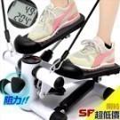 進階訓練!提供阻力調整 低噪運動!隨時居家健身 腳底按摩!防滑顆粒踏板