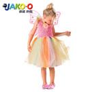 ●夢幻色彩滿足小女孩的仙子夢 ●適用身高98-104cm、110-122cm ●適用3歲以上