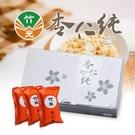 南杏仁研磨獨家製醬技術 挑選最大顆的杏仁磨成粉 與麥芽糖相互攪拌提出層次杏仁風
