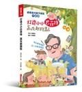 出版日期:2021-04-28 ISBN/ISSN:9789869739085 作者:陳重銘