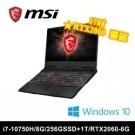 17吋 i7-10750H 8G記憶體 256SSD+1T HD 2060-6G W10