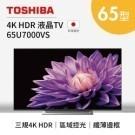 東芝六真色PRO‧廣色域‧區域控光 最新androidTV 9.0平台 日本設計‧東芝品質‧3年保固
