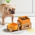 狗碗貓糧碗狗食盆雙飯碗保護頸椎高腳架防打翻中大型犬陶瓷寵物碗