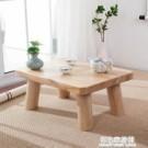 北歐日式飄窗小茶幾實木矮桌榻榻米上的小木桌子陽台窗台方桌炕幾