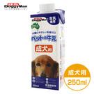 特別調整乳脂肪及蛋白質比例,無乳糖讓愛犬腸胃無負擔,含豐富維他命及礦物質,不含人工色素、香料及防腐劑