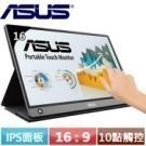 .15.6 吋Full HD (1920x1080)IPS螢幕 .重量僅0.9kg