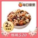 濃香酸甜的味覺饗宴。 7種堅果+3種莓果的黃金比例。 隨心自由配,口口都是新滋味!