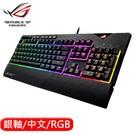 ★ 此商品為繁體中文鍵盤  ◎ Cherry MX銀軸 ◎ 採用Aura Sync RGB背光
