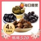 添加巴西酵素提升橄欖風味。 萃脆53種蔬果精華。 貼心去籽,方便食用。 軟Q扎實、甘甜不膩口!