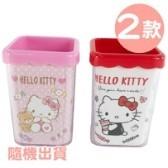 小禮堂 Hello Kitty