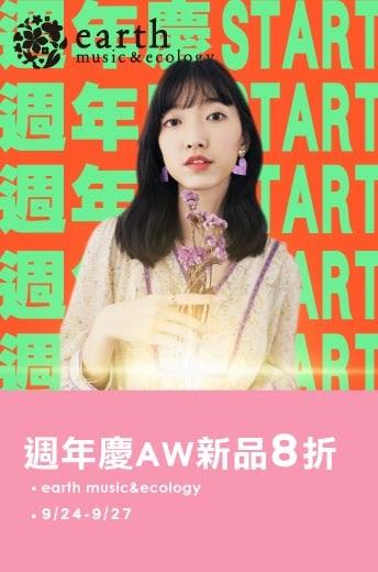 首波-AW新品單件-8折