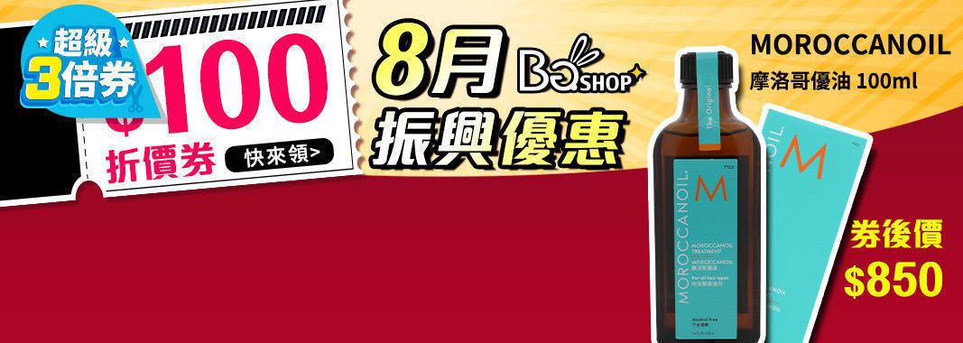 bg shop02