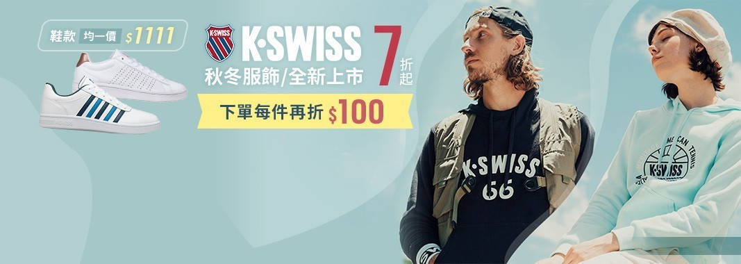K-SWISS  02