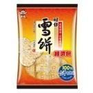 ★噴糖純米產品 ★大包更經濟實惠 ★大家最愛的旺旺