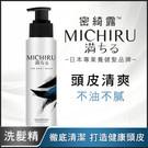日本專業養健髮品牌 徹底清潔與滋養頭皮,打造健康的頭皮與秀髮