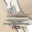 低筒 匡威 1970 款 球鞋穿搭推薦 三星黑標 情侶鞋