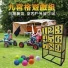 棒球投球練習 台灣製造 團體運動、親子遊戲