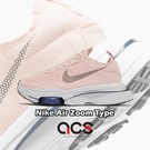 CZ1151800 版型偏小, 建議大半號 球鞋穿搭推薦 泡棉中底 緩震舒適 厚底
