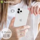 """輕薄透色的0.35mm手機殼 9g如名片般的輕薄 """"百折膠""""的PP(聚丙烯)材料 無臭無毒 韌性好"""