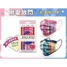 台灣製造,獨家設計款 可過濾灰塵、花粉、水氣等滲入 拋棄型醫用三層口罩
