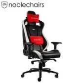 noblechairs 皇家