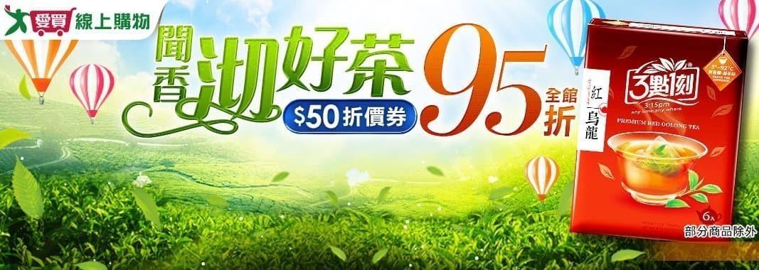 愛買日 03