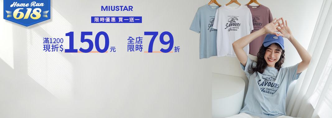 MIU STAR 03