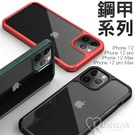 iPhone SE2 7 8 plus iPhone X XS Max XR i11 pro Max