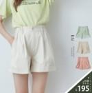 VOL121 高腰設計百搭好看 純色斜紋俐落有型 果綠、甜粉、奶杏~3色