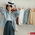 0316 韓式簡約!胸前假口袋設計,素面好搭配!可單穿也可當外套。