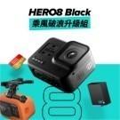 H8搭配專用咬嘴、電池及記憶卡 給你不同的視野