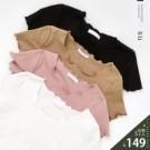 VOL121 波浪邊圓領棉料T恤 休閒款簡單不退流行 白、黑、卡、粉~4色