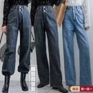 0901 鬆緊高腰版型好顯腰身!雪花刷色好有質感,寬鬆褲管很好活動唷!