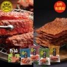 ◆脆片肉乾系列8入組$1229免運!◆本組合內容物:泰式檸檬厚脆片X1包+脆片肉乾系列X口味任選7包