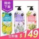 韓國LG旗下品牌之一! 溫和不刺激,洗後不緊繃 檸檬綠茶/鼠尾草迷迭香/玫瑰馬鞭草