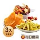 *嚴選自然熟成愛文芒果、香Q、果香撲鼻 。 *台灣土芒果青,循古法精製! *不添加糖精、防腐劑