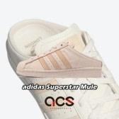 adidas 穆勒鞋