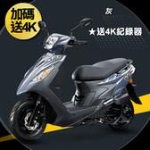 SYM 三陽機車 活力 VIV